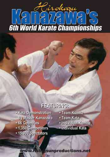 Kanazawa's 6th World Karate Championships DVD