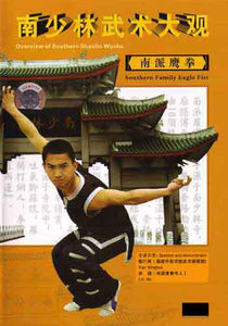 Eagle Fist Kung Fu DVD