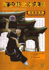 Snake Fist Kung Fu DVD