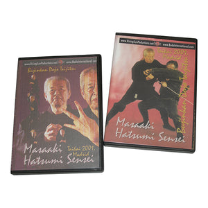 Ninja Series Hatsumi 2 DVD Set