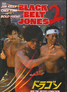 Black Belt Jones 2 DVD Set Jim Kelly