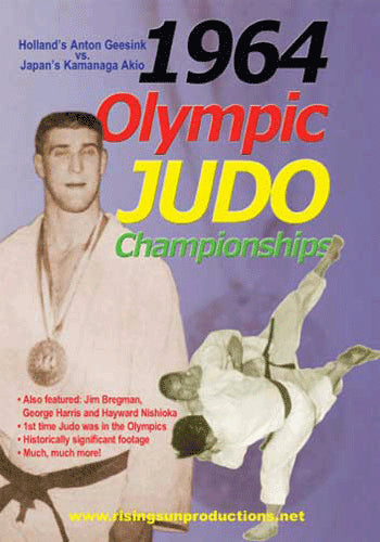 1964 Olympic Judo Championships DVD Geesink vs Akio