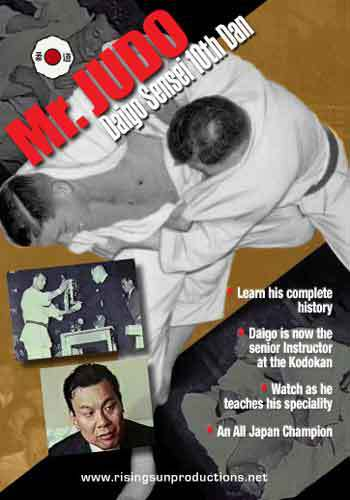 Diago Sensei Mr Judo Kodokan 10th Dan DVD