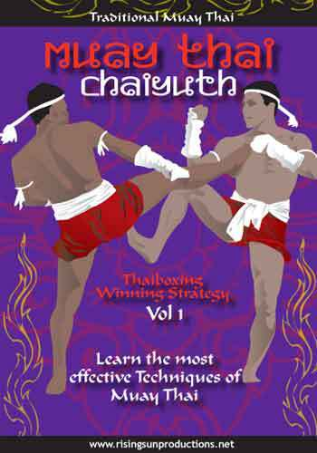 Traditional Muay Thai #1 Chaiyuth DVD