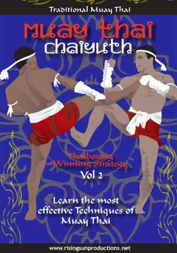 Traditional Muay Thai #2 Chaiyuth DVD