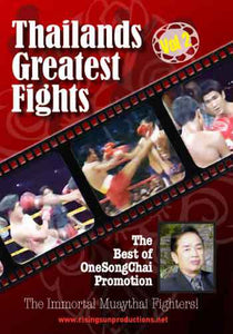 Thailands Greatest Muay Thai Fights #2 DVD