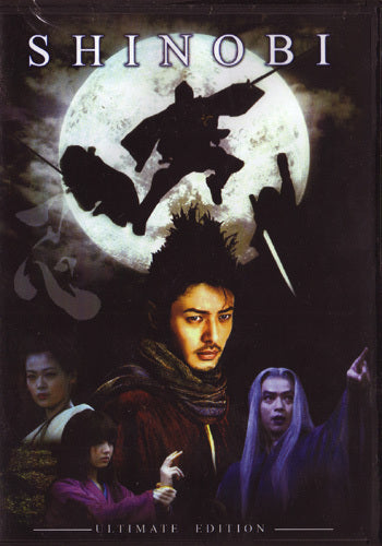 Shinobi ninja movie DVD