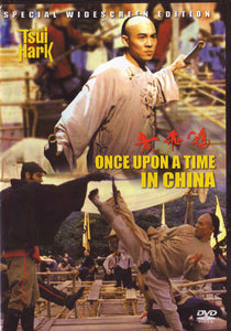 Once Upon a Time in China movie DVD kung f