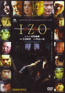 Izo movie DVD samurai action