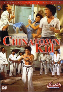 Chinatown Kid movie DVD chinese action