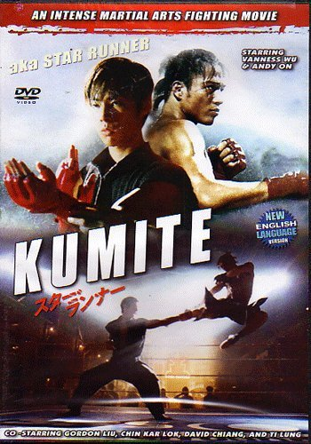 Kumite movie DVD martial arts action