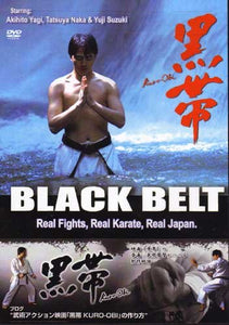 Black Belt Kuro Obi movie DVD martial arts action