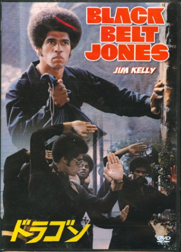 Black Belt Jones movie DVD Jim Kelly