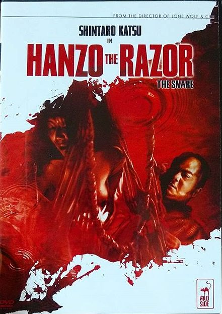 Hanzo The Razor - the Snare movie DVD