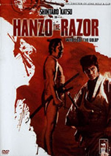 Hanzo the Razor Who's Got the Gold movie DVD