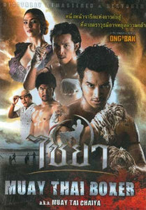 Muay Thai Chaiya movie DVD martial arts action
