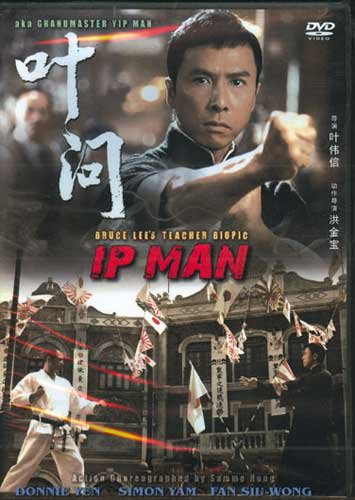 Ip Man movie DVD kung fu action
