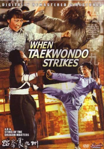 When Tae Kwon Do Strikes movie DVD
