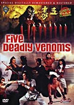 Five Deadly Venoms movie DVD kung fu action