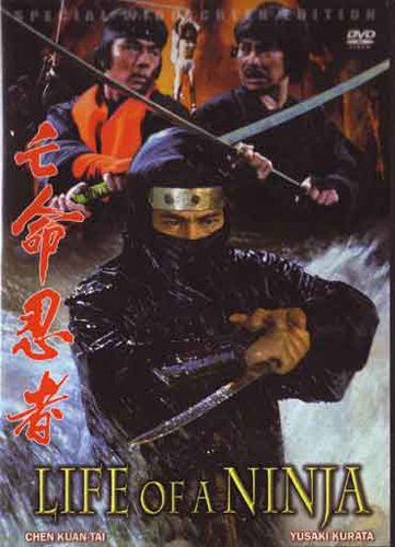 Life Of A Ninja movie DVD Yusaki Kurata