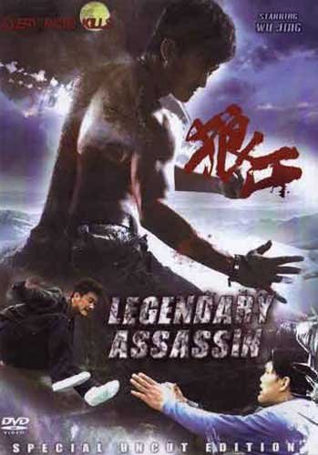 Legendary Assassin DVD Wu Jing