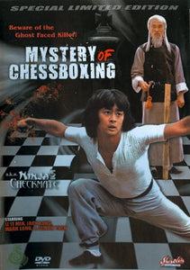 Mystery of Chinese Chess Boxing DVD