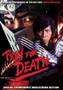 Pray For Death DVD Sho Kosugi