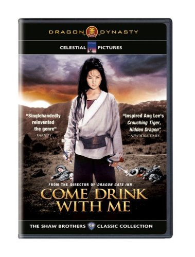 Come Drink With Me DVD