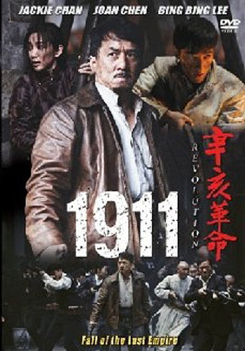 1911 Xinhai Revolution - Historical Epic Movie DVD Jackie Chan