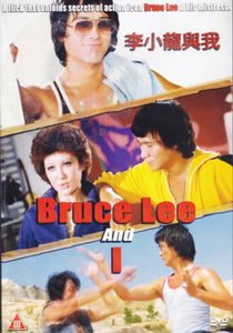 Bruce Lee and I DVD Betty Ting Pei