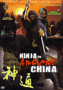 Ninja In Ancient China movie DVD