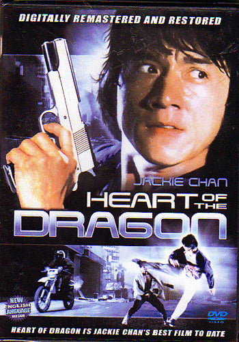 Heart of The Dragon movie DVD Jackie Chan Sammo Hung