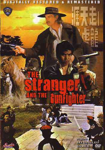 Stranger and The Gun Fighter DVD
