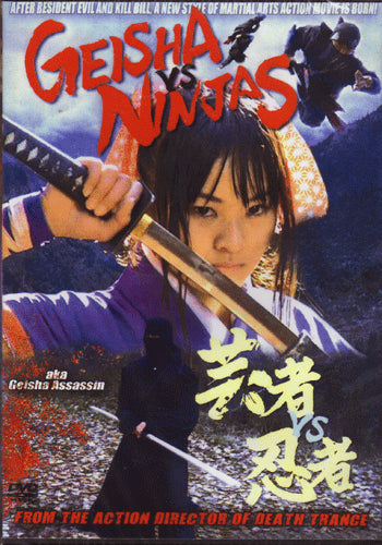 Geisha vs Ninja movie DVD