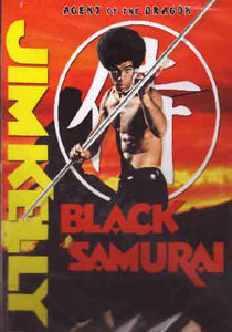 Black Samurai movie DVD Jim Kelly