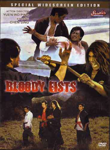Bloody Fists movie DVD Chen Sing