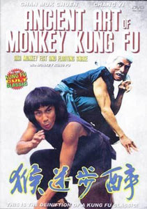 Ancient Art of Monkey Kung Fu movie DVD