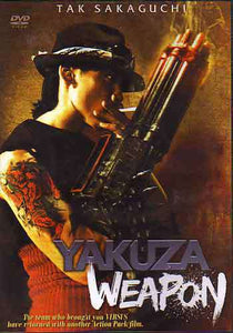 Yakuza Weapon movie DVD