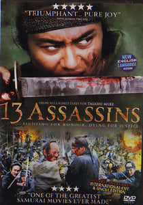 Takashi Mike's 13 Assassins DVD samurai movie
