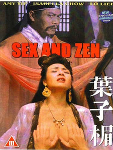 Sex and Zen DVD Amy Yip