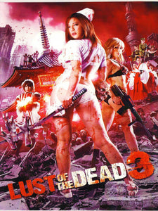 Lust of the Dead 3 DVD