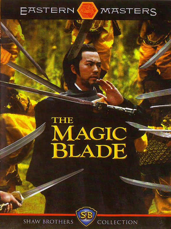 Magic Blade DVD Chinese sword masters
