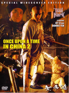 Once Upon A Time in China #2 DVD
