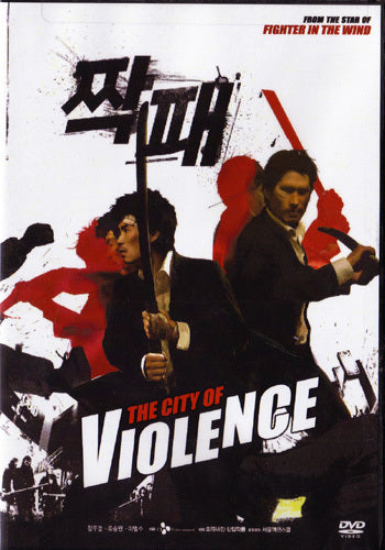 City of Violence movie DVD