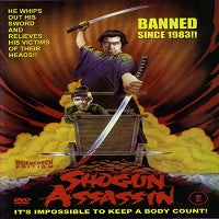 Shogun Assassin 1980 DVD Lone Wolf Cub Baby