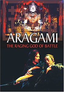 Aragami Raging God of Battle DVD