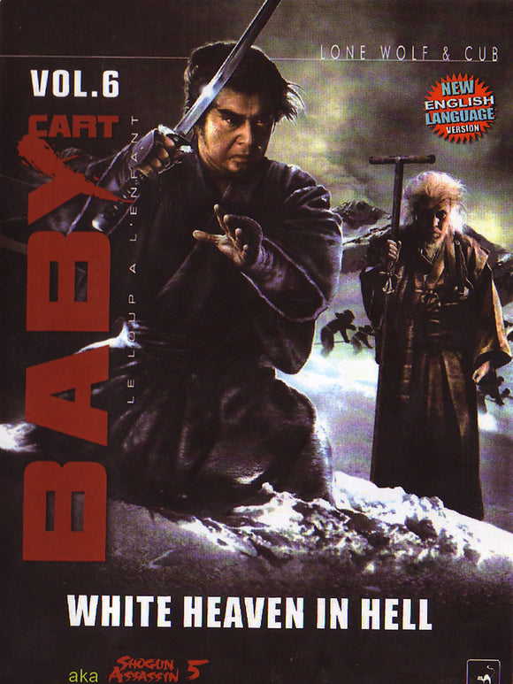 Lone Wolf & Cub Baby Cart White Heaven in Hell DVD Ogami Itto samurai assassin