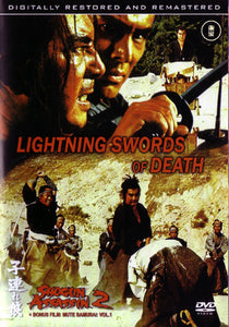 Shogun Assassin 2 Lightning Swords of Death DVD