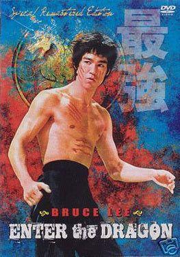 Bruce Lee Enter The Dragon movie DVD Classic! Digitally Remastered Original