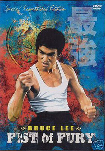 Fist of Fury / Chinese Connection DVD B Lee